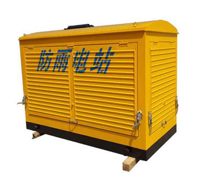 Rain cover type diesel generator set